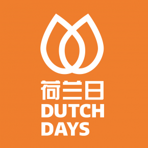 about asia dutch days
