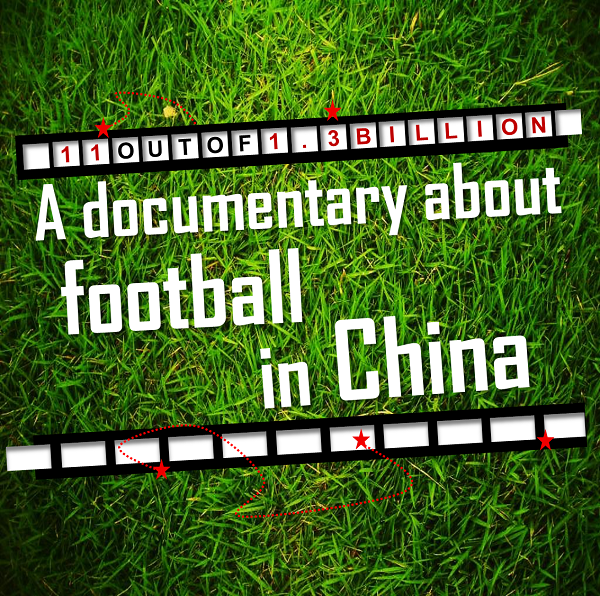 about asia football in china